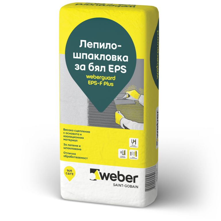 weberguard EPS-F Plus